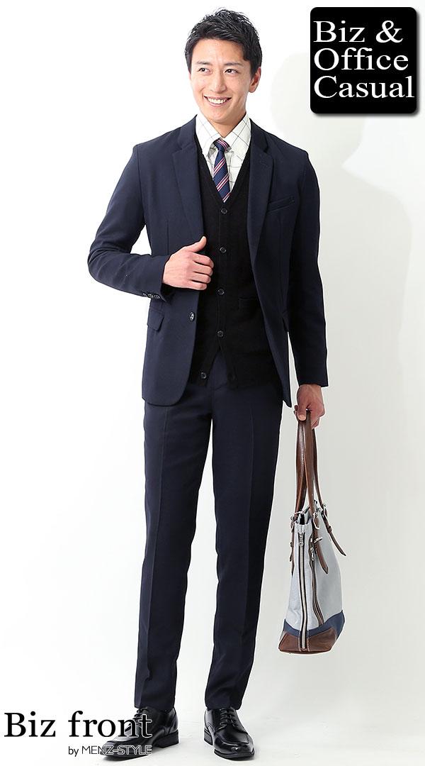 ビジネスカジュアルコーディネート画像 ネイビーウールスーツ×ブラックカーディガン biz16-17aw_2692
