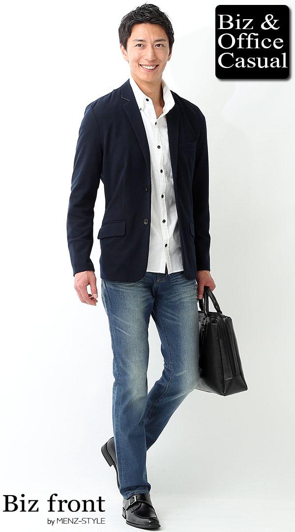 ビジネスカジュアルコーディネート画像 ネイビージャケット×ホワイトシャツ×ブルージーンズ biz17ss_0173