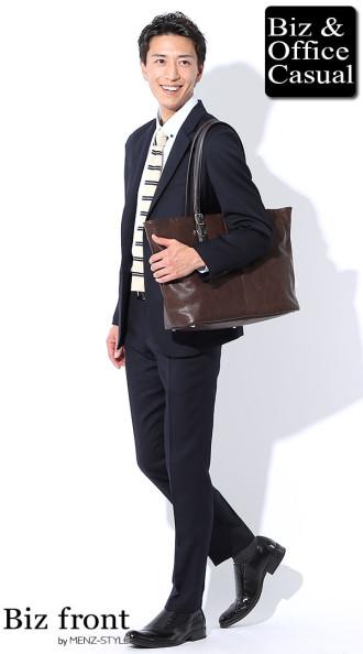 企業の服装規定別ドレスコード30例 経理・総務・法務・人事 内勤事務・オフィス仕事の服装例で社内改革 - メンズビジネスカジュアル(ビジカジ)通販