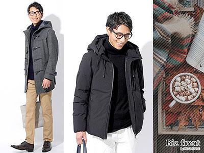 40代メンズファッション 冬 大人コーデ例 12月1月2月冬の服選び