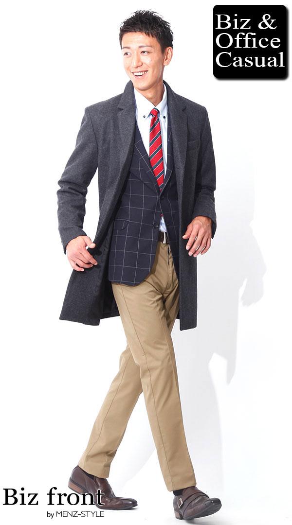 40代男性に似合う紺ジャケットコーデ例
