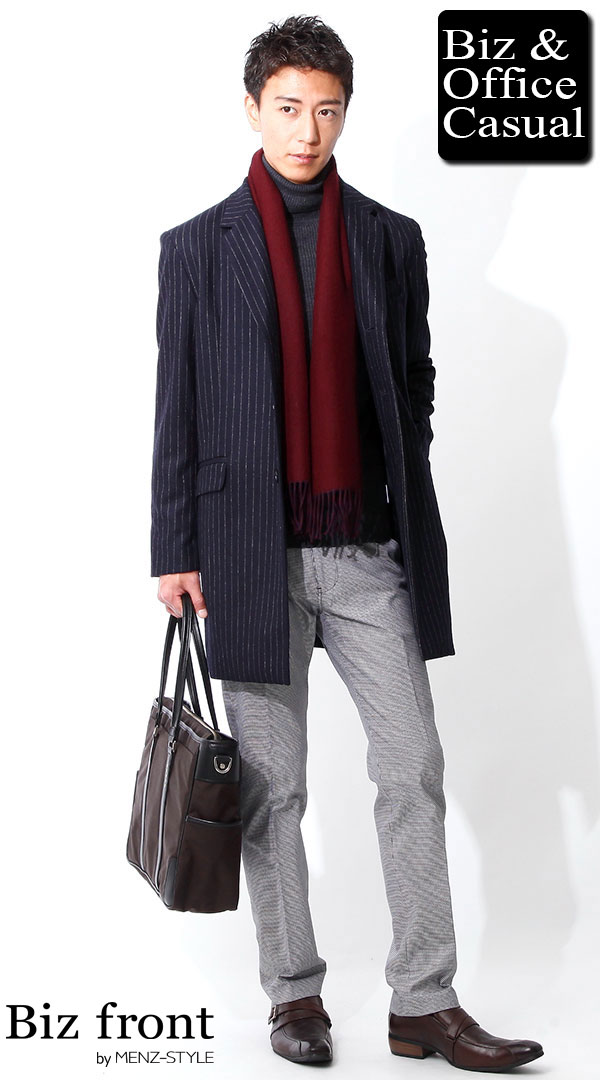 冬の40代男性メンズファッションコーデ例