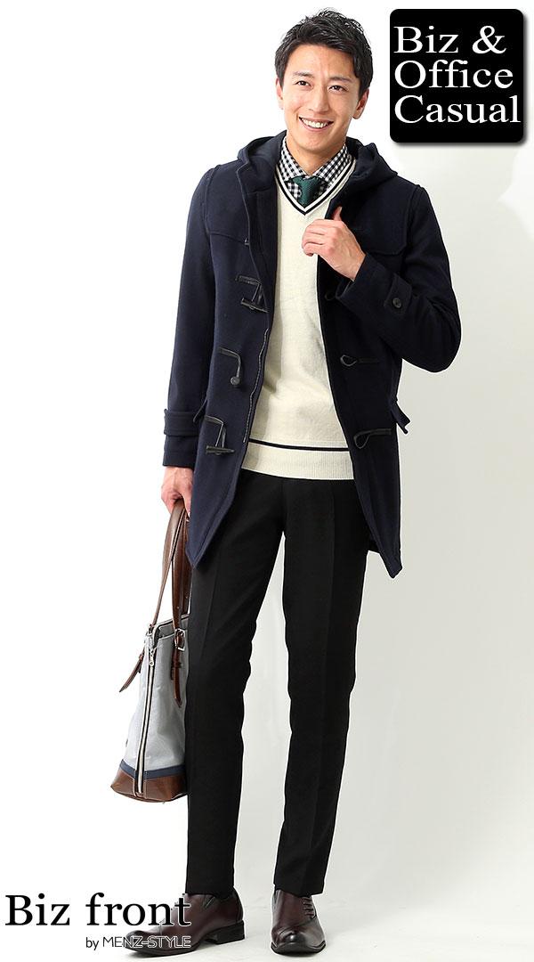 ネイビーダッフルコート×ホワイトセーター×チェックシャツ biz16