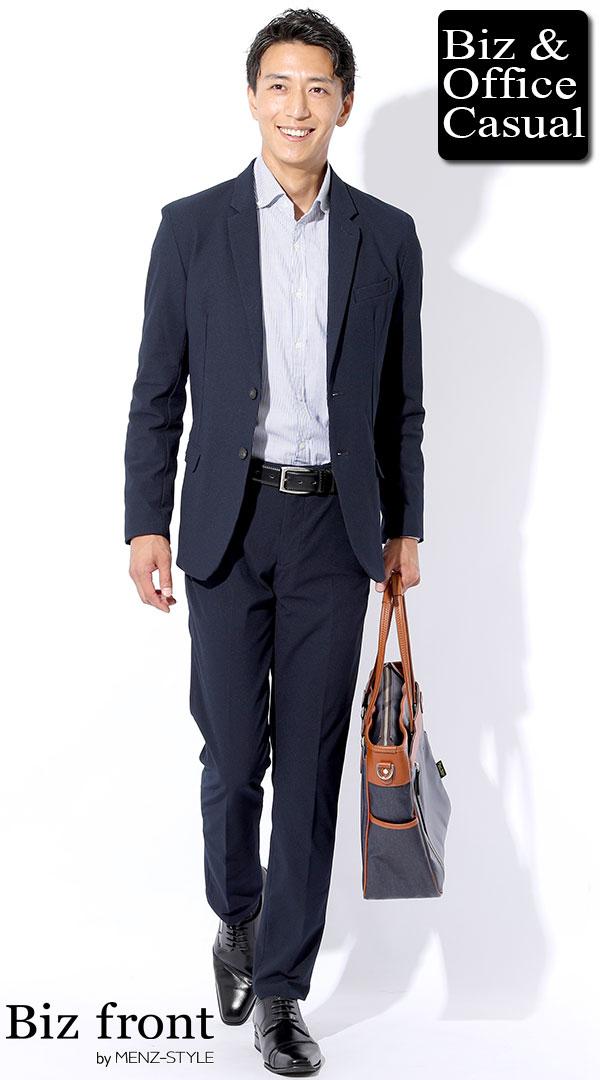 ネイビーストレッチスーツ×ブルーストライプシャツ ノーネクタイスタイル biz18ss_5191【コーディネート|スーツ・カジュアルセットアップ】 - メンズビジネスカジュアル(ビジカジ)通販