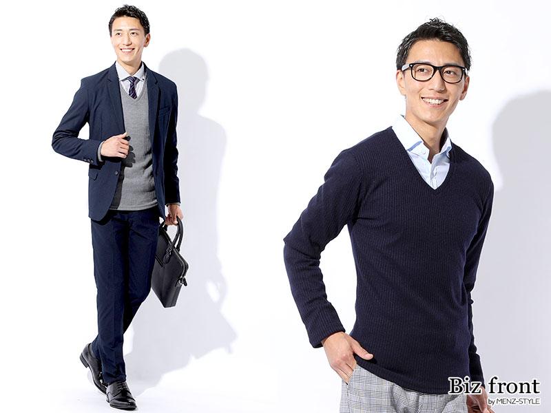 b23b89e4afdb8 セーターメンズコーデ色別100例 カジュアルからスーツにも合うニット・セーターの着こなし - メンズビジネスカジュアル(ビジカジ)通販