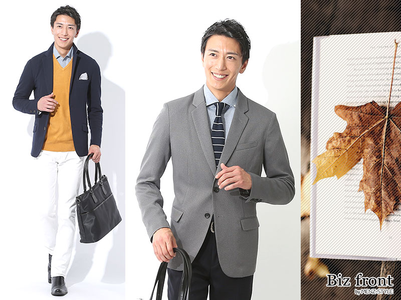 d002341f2eded 同窓会に着ていく大人の男性服装60例 30代40代のスーツジャケパンカジュアルな私服 - メンズビジネスカジュアル(ビジカジ)通販