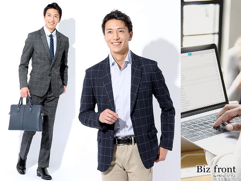 企業の服装規定別ドレスコード30例|経理・総務・法務・人事 内勤事務 ...