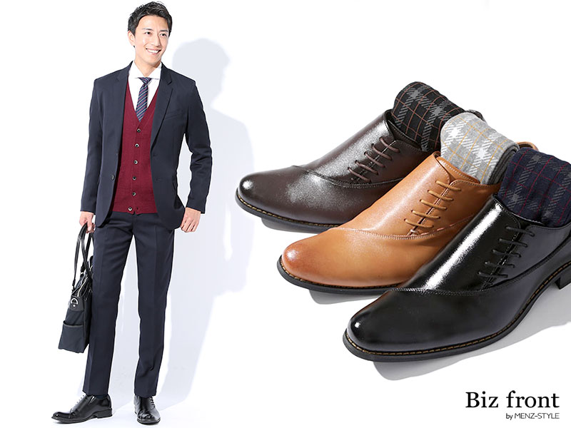 スーツに合わせる靴