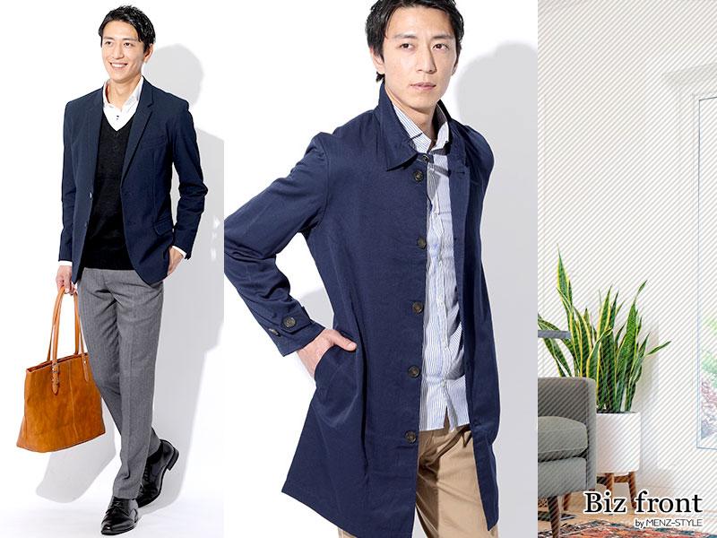 3fadf6fb540241 40代メンズファッション春の大人コーデ例 3月4月5月春の服選びに困らない ...