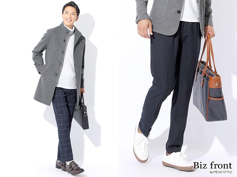7e66bf7f23d0c ネイビーパンツのメンズコーデ100例で大人の男の着こなしが出来る30代40代 - メンズビジネスカジュアル(ビジカジ)通販