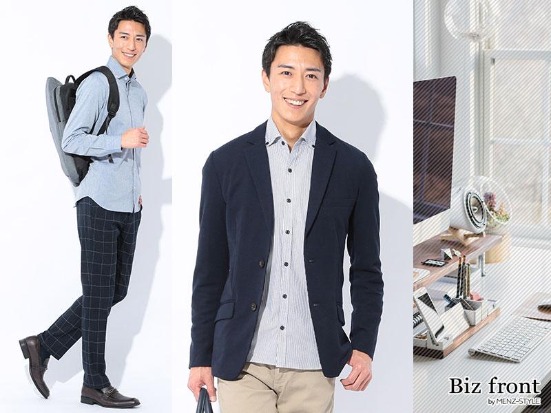 おすすめオフィスカジュアルシャツ ジャケットもシャツ出し裾出しタックアウト80例 , メンズビジネスカジュアル(ビジカジ)通販