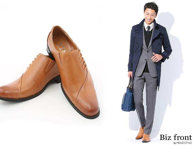 茶革靴ライトブラウン・キャメル靴おしゃれメンズコーデ例
