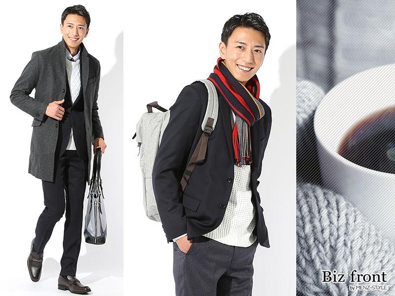 ca151b12366db2 冬服大人のメンズファッション30代40代おしゃれになれるコーデ100例12月 ...