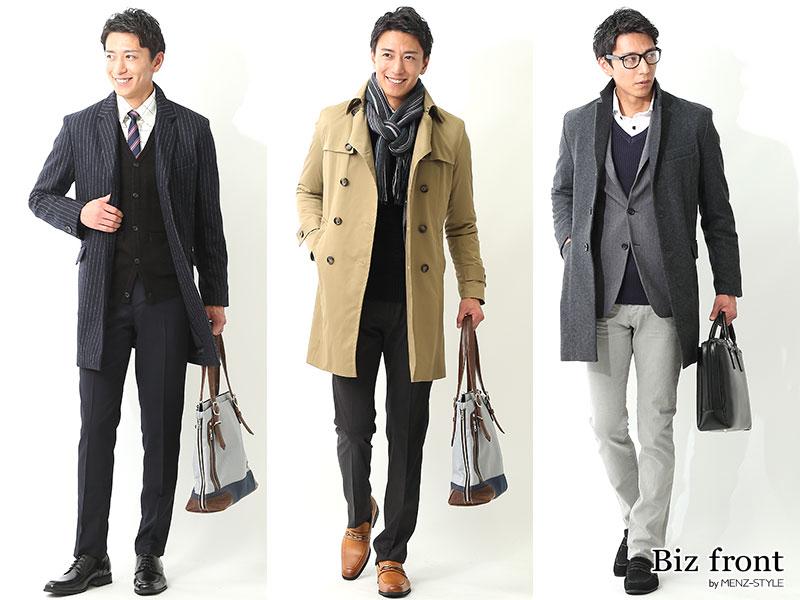 ビジネスコートの選び方 コーデ100例スーツに合うコートの種類30代40代男の着こなしとは , メンズビジネスカジュアル(ビジカジ)通販