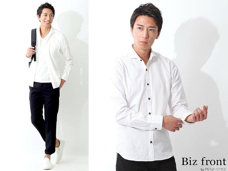 5979ac2153943 メンズ白シャツコーデ100例と選び方 大人の着こなしで清潔感アップ ...